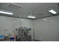 药剂室净化